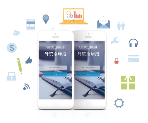 外贸全球搜app