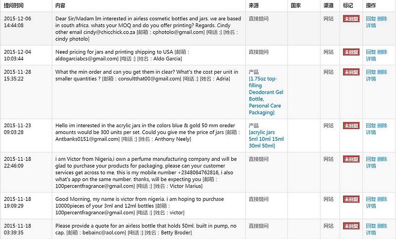 借助FACEBOOK的搜索权重,整个网站的SEO效果大幅度提升。