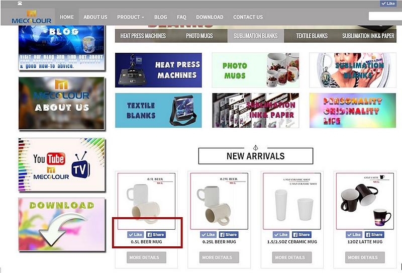 建设由FACEBOOK授权的网站,将FACEBOOK营销功能加载在网站上。